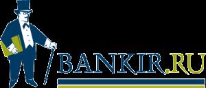 logo-bankir-ru