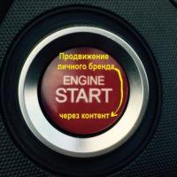 engine-1167082_960_720